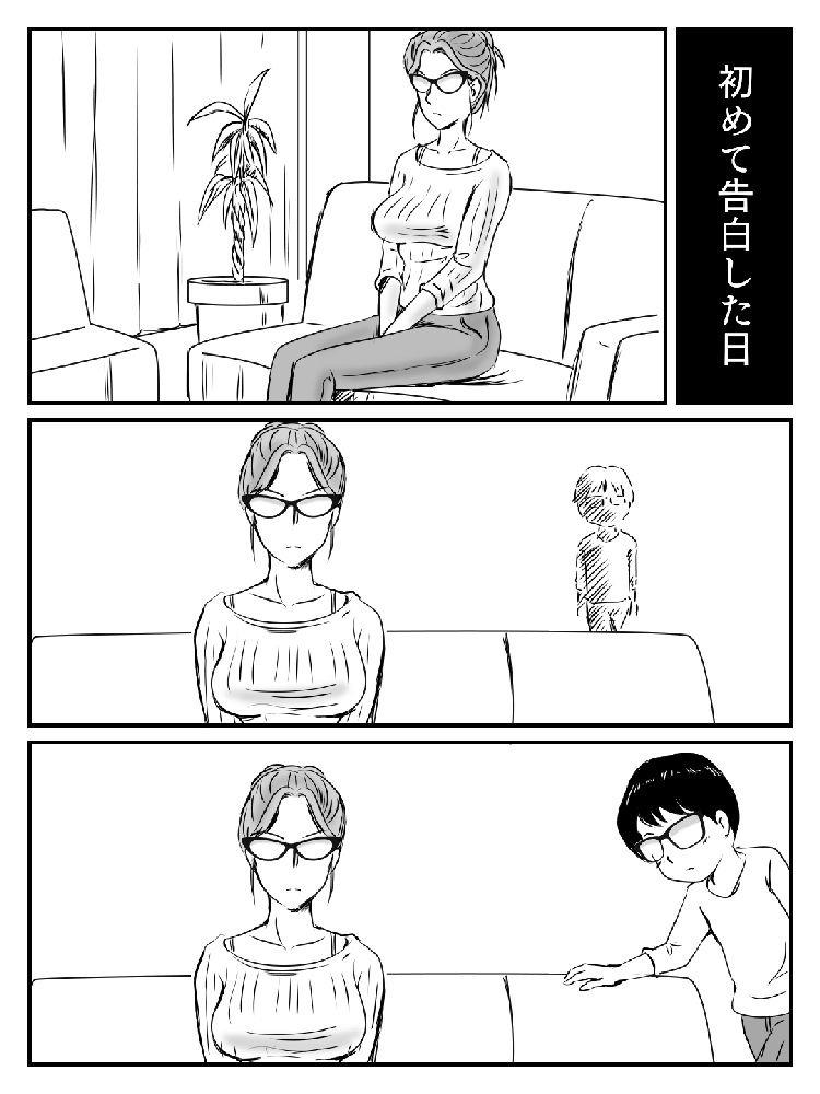 kinsinsoukan manga 日本語 ヌける無料漫画喫茶004
