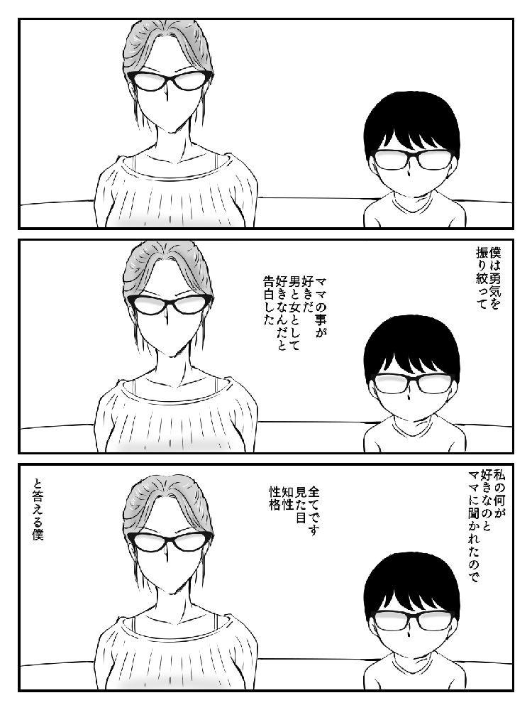 kinsinsoukan manga 日本語 ヌける無料漫画喫茶005