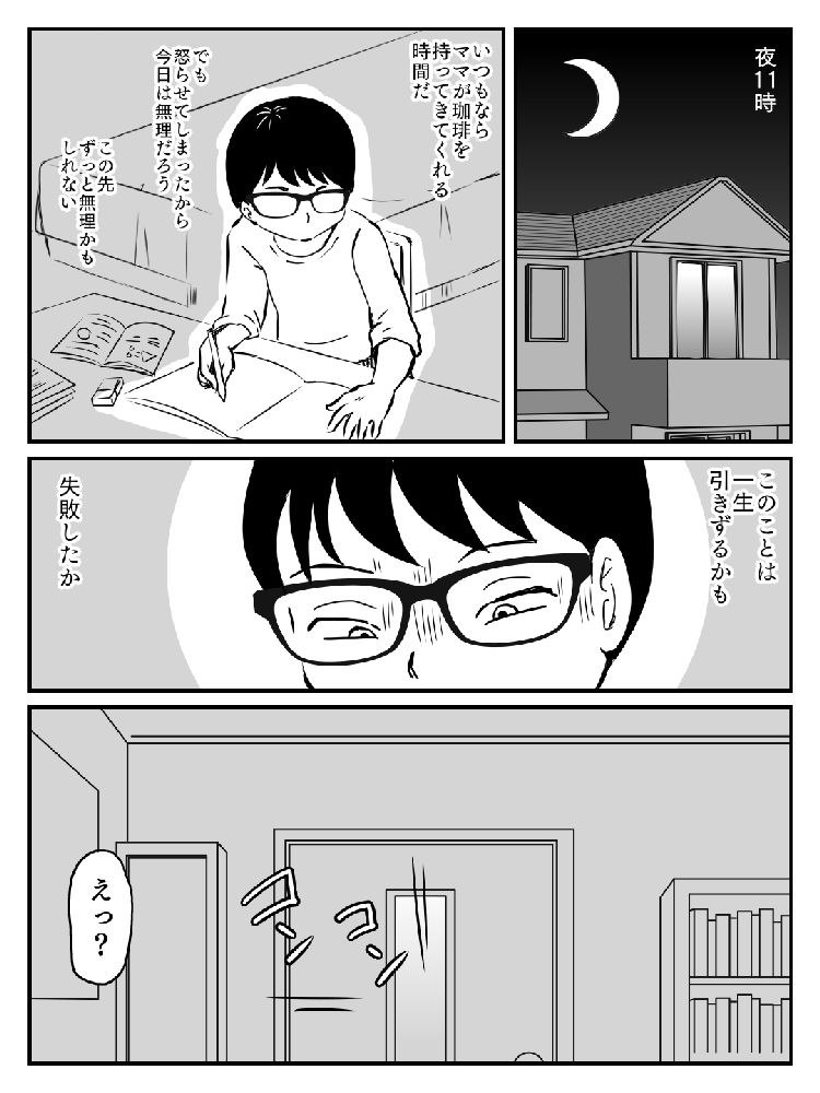 kinsinsoukan manga 日本語 ヌける無料漫画喫茶007