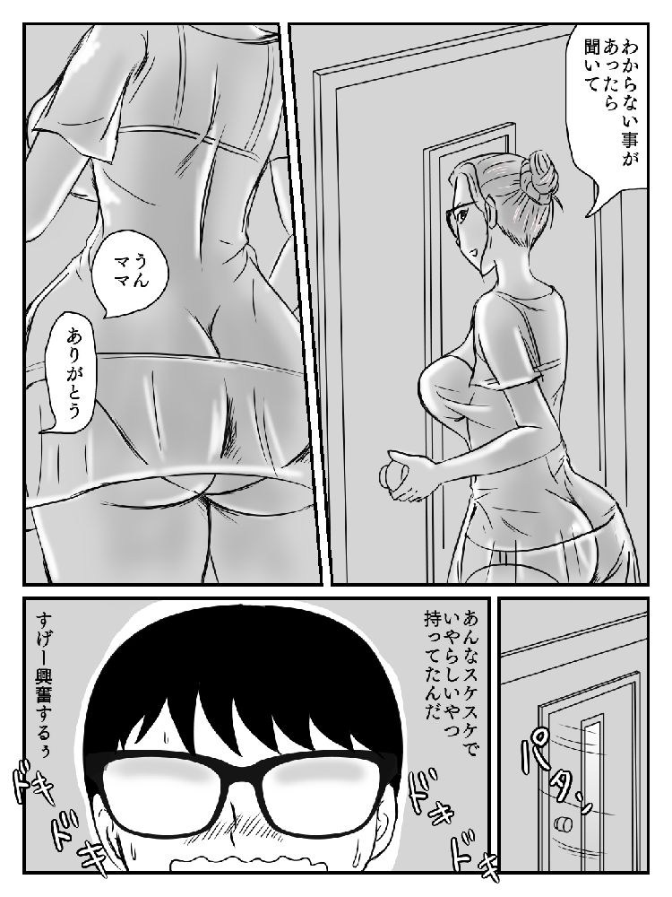 kinsinsoukan manga 日本語 ヌける無料漫画喫茶013