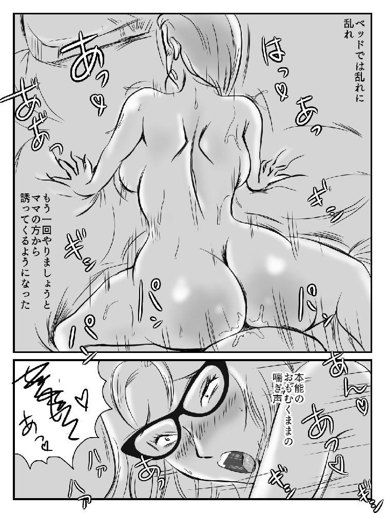 kinsinsoukan manga 日本語 ヌける無料漫画喫茶053