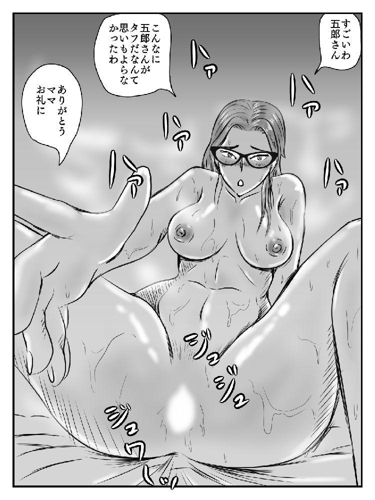 kinsinsoukan manga 日本語 ヌける無料漫画喫茶054