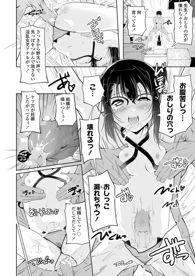 裏垢 twitter スマホ撮り ヌける無料漫画喫茶018