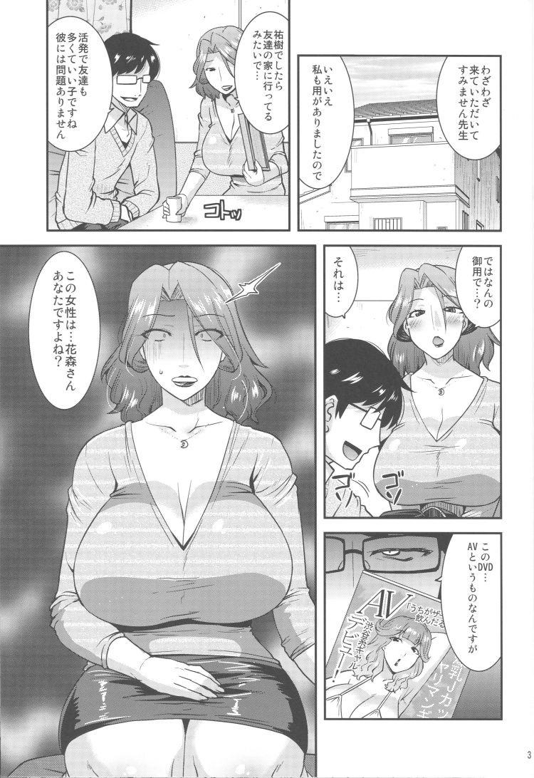 アダルルドdvd ヌける無料漫画喫茶002