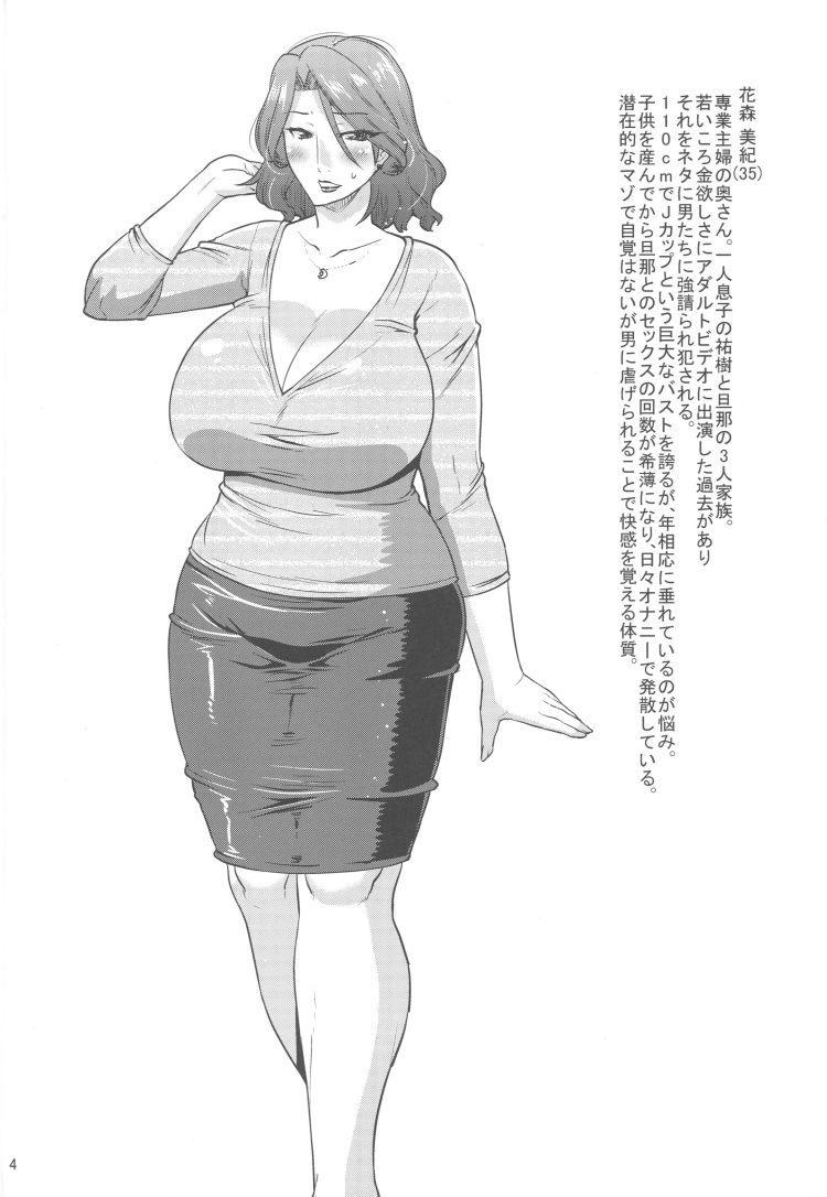 アダルルドdvd ヌける無料漫画喫茶003