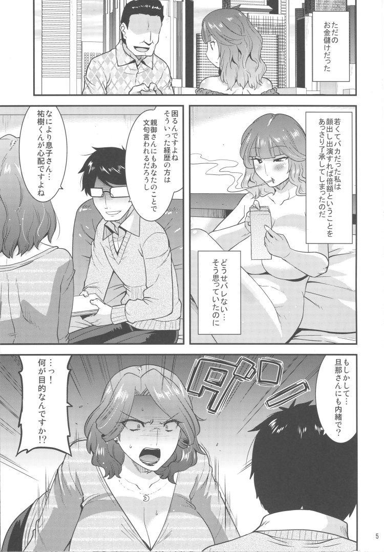 アダルルドdvd ヌける無料漫画喫茶004