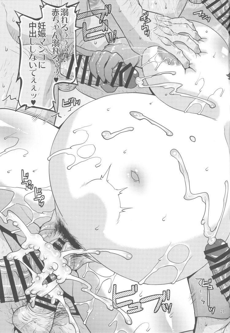 アダルルドdvd ヌける無料漫画喫茶020