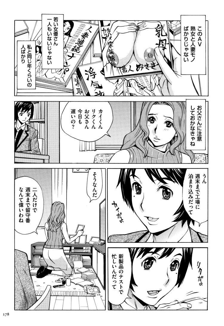 塾女性雑誌画像無料 ヌける無料漫画喫茶008
