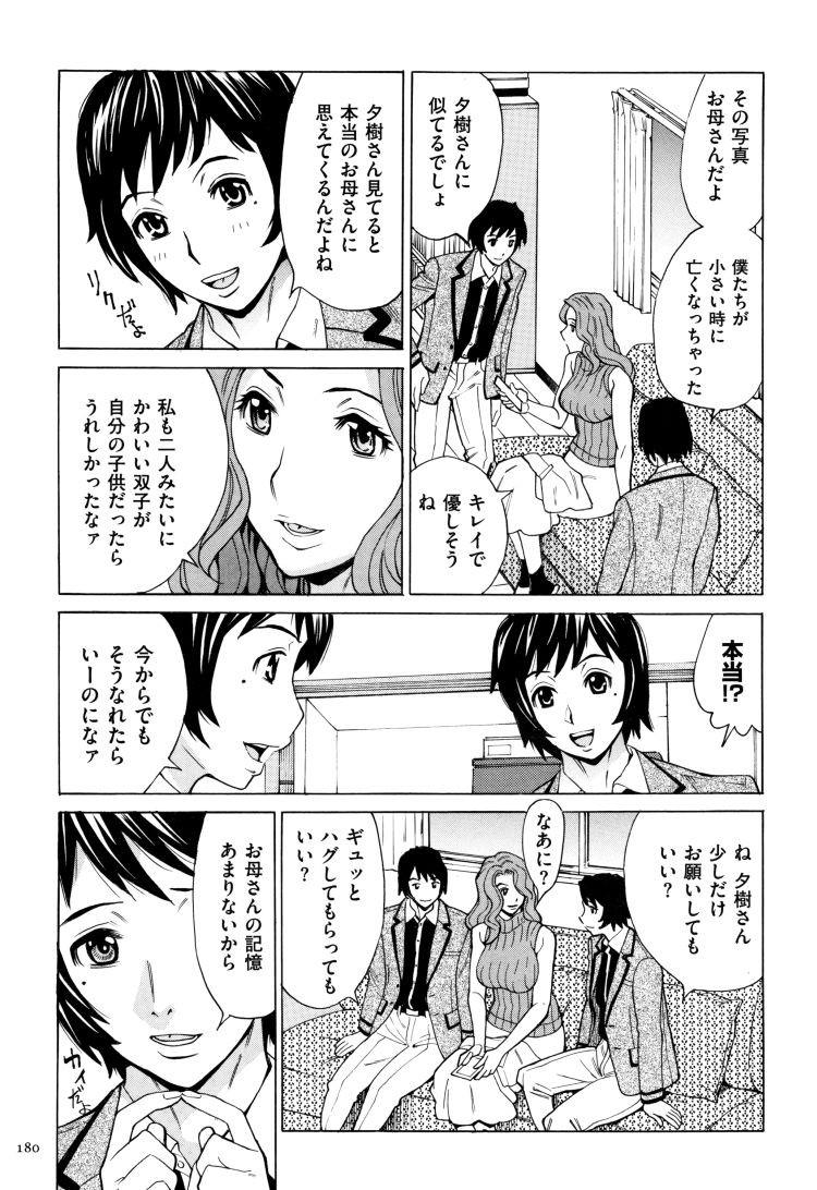 塾女性雑誌画像無料 ヌける無料漫画喫茶010