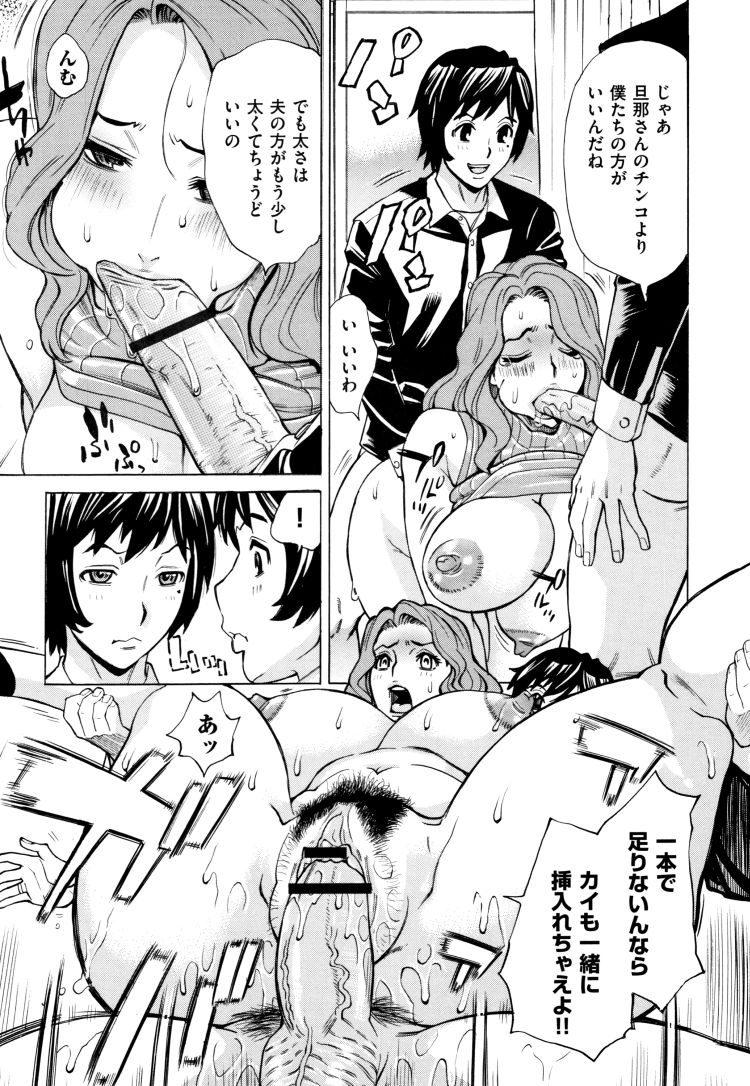 塾女性雑誌画像無料 ヌける無料漫画喫茶019