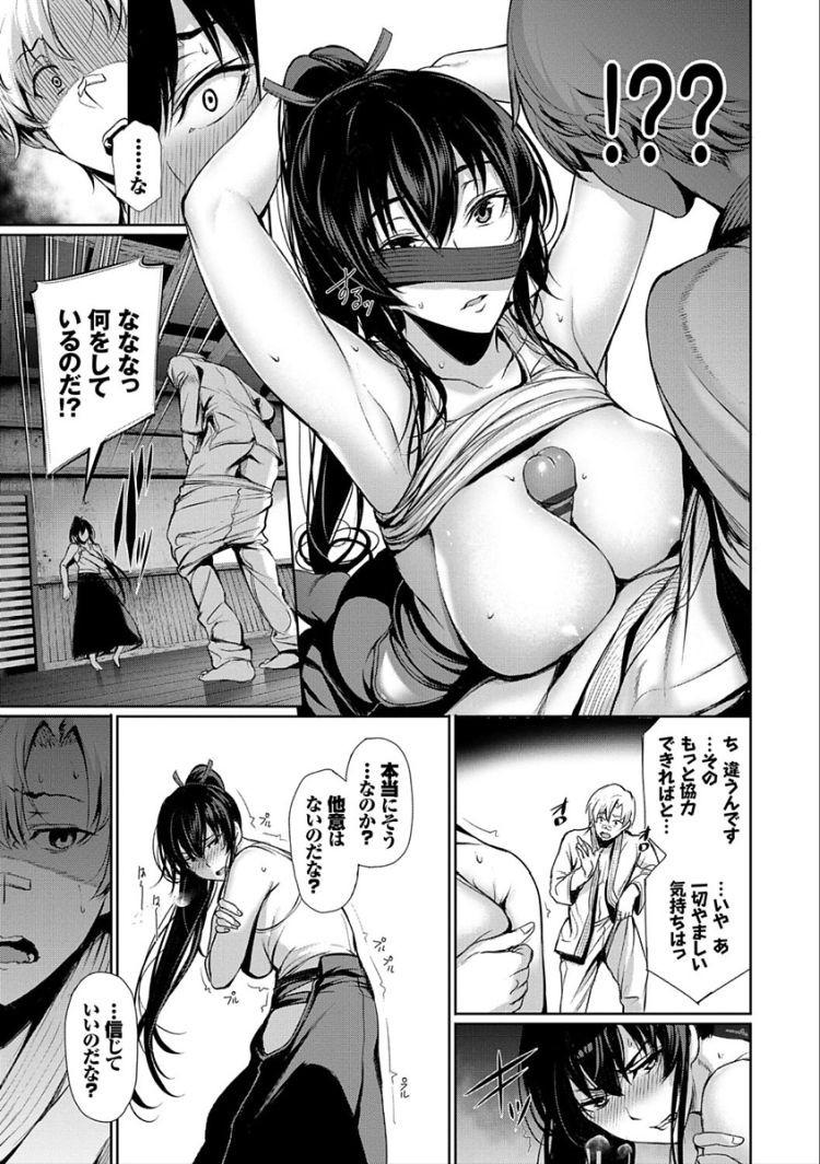 男性恐怖症 可愛い ヌける無料漫画喫茶009
