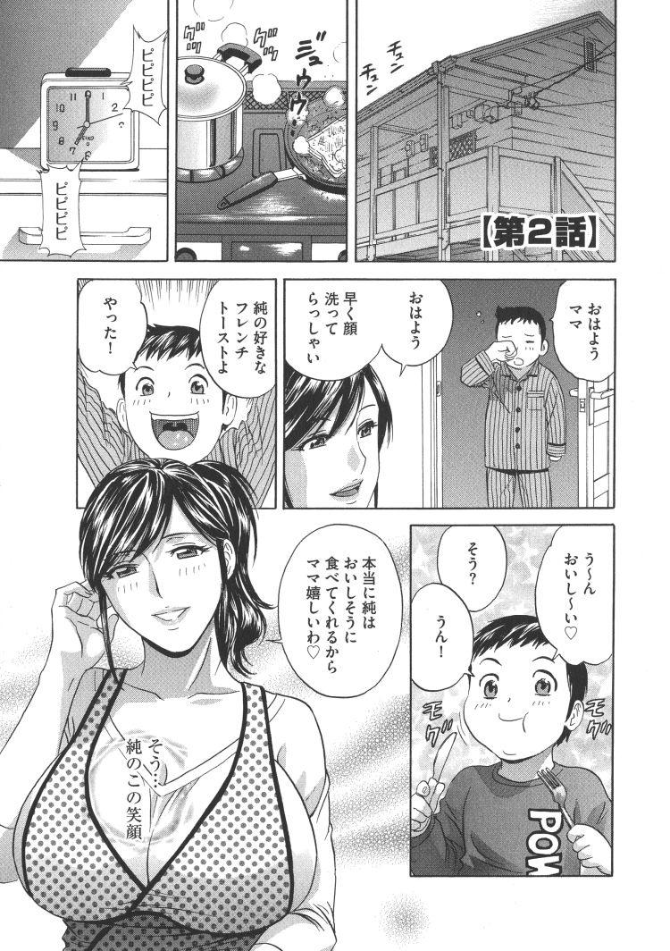 sutorippuナビ ヌける無料漫画喫茶001