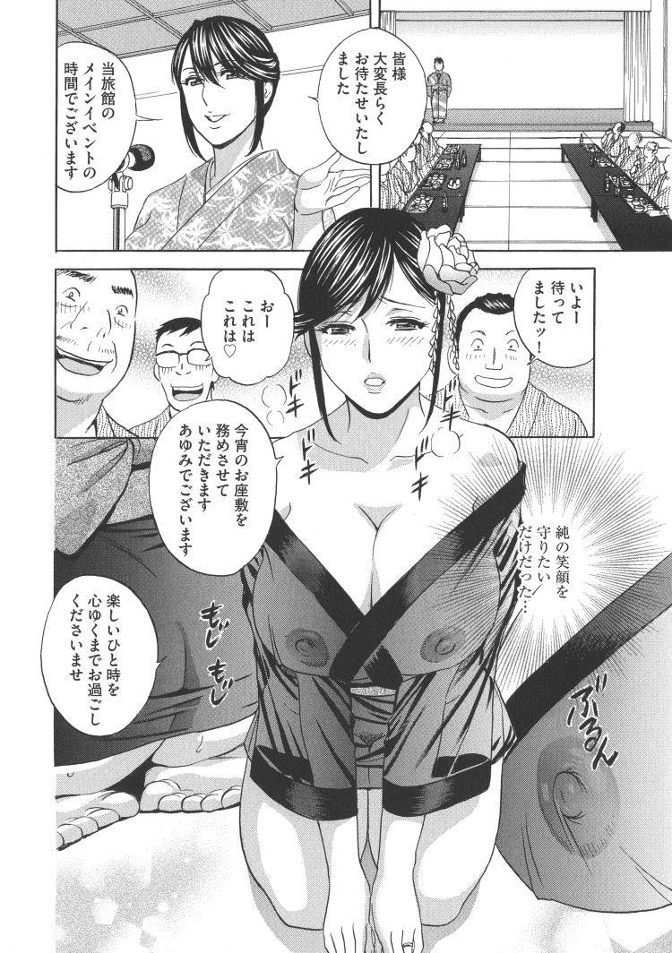 sutorippuナビ ヌける無料漫画喫茶002