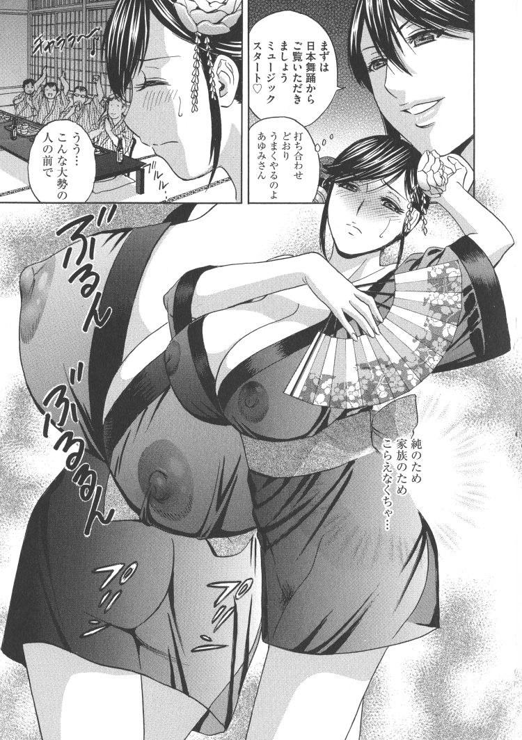 sutorippuナビ ヌける無料漫画喫茶003