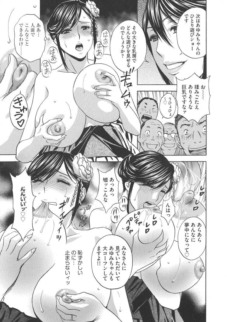 sutorippuナビ ヌける無料漫画喫茶005