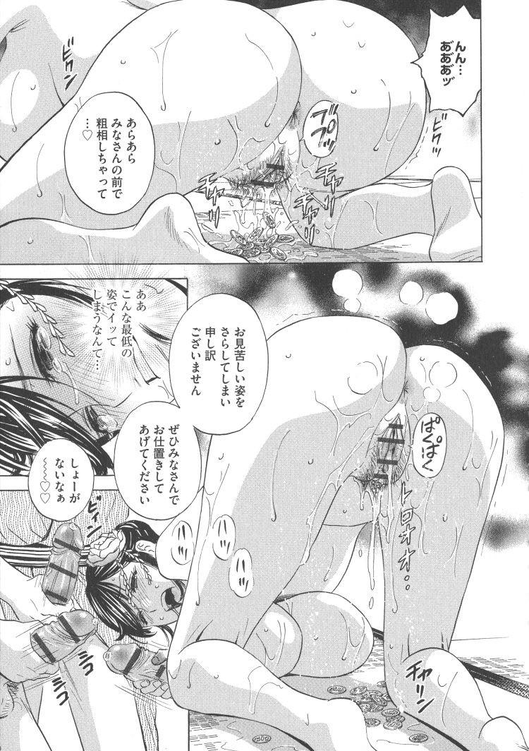 sutorippuナビ ヌける無料漫画喫茶011