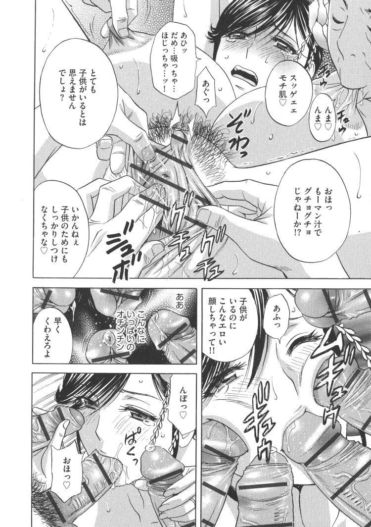 sutorippuナビ ヌける無料漫画喫茶012