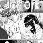 【kinsinsoukan manga 日本語】体育教師に恋した女教師の実姉が告白に成功するように性交を仕掛ける弟【ヌける無料漫画喫茶 26枚】