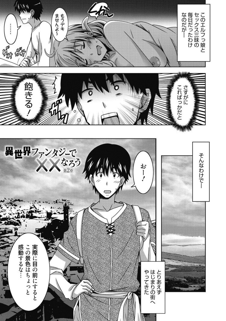 ヤリマん ブログ ヌける無料漫画喫茶003