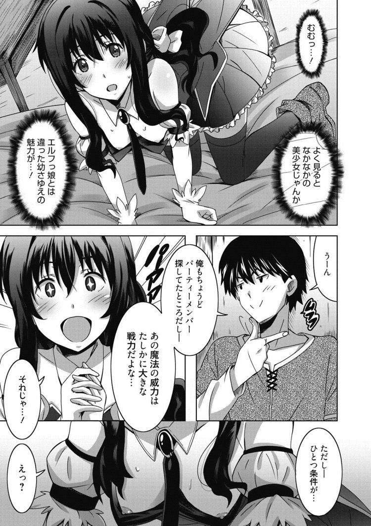 ヤリマん ブログ ヌける無料漫画喫茶007