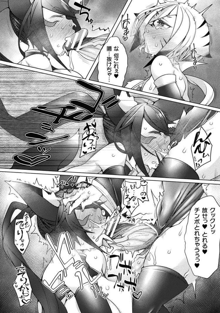 双成り アニメ ヌける無料漫画喫茶008