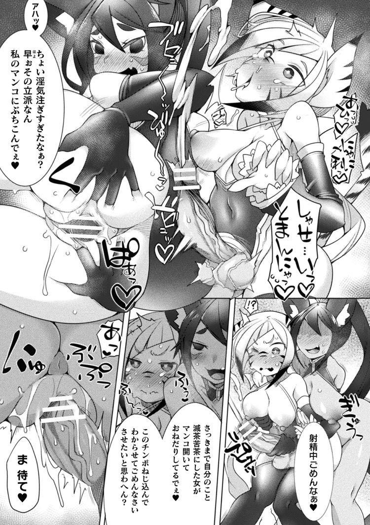 双成り アニメ ヌける無料漫画喫茶017
