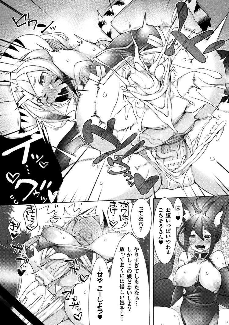 双成り アニメ ヌける無料漫画喫茶021