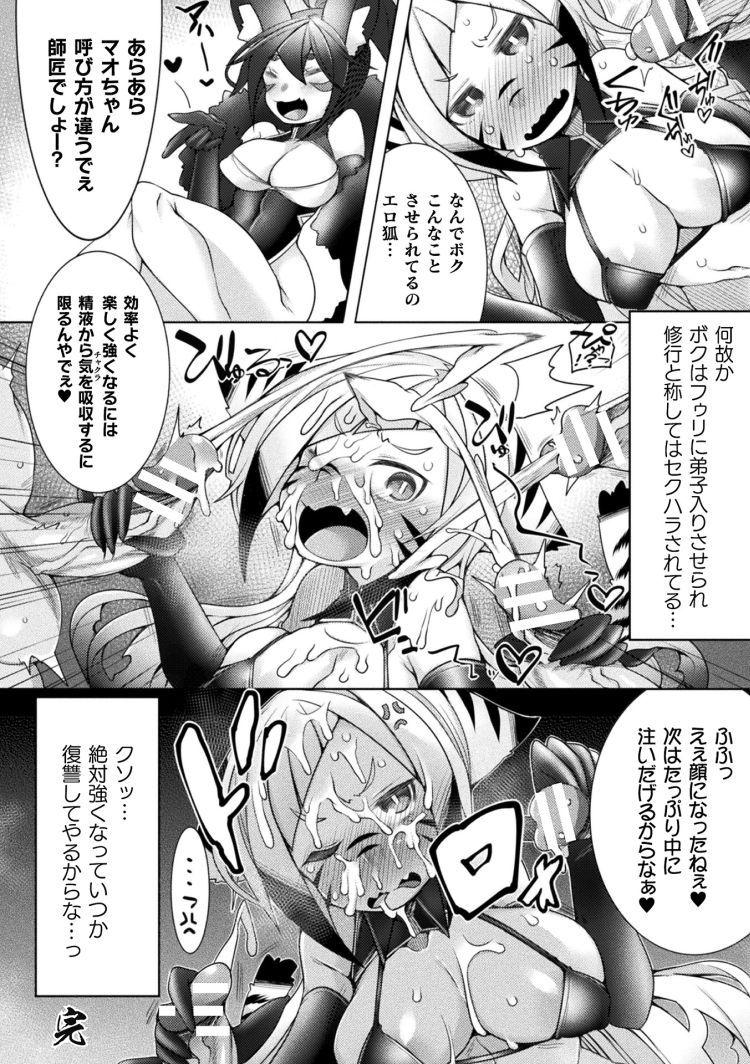 双成り アニメ ヌける無料漫画喫茶022