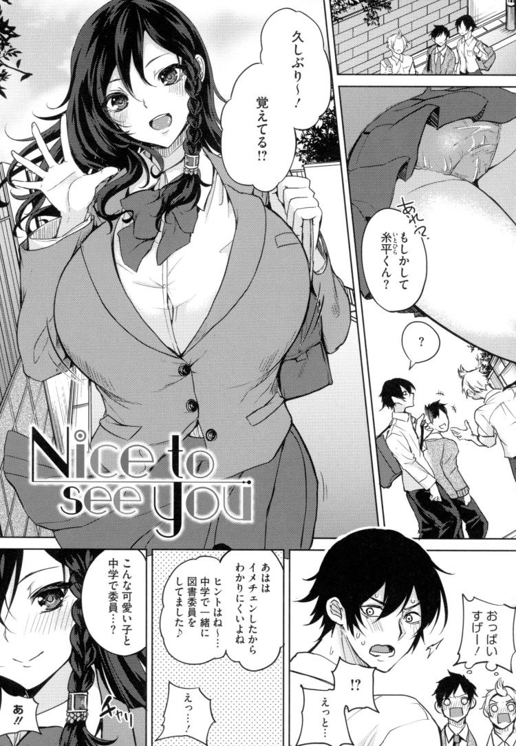 おッパイエローい アニメ無料 ヌける無料漫画喫茶001