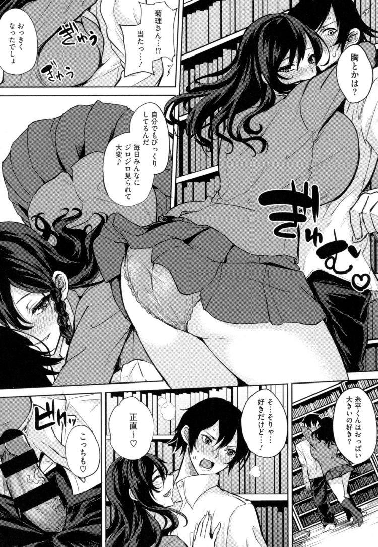 おッパイエローい アニメ無料 ヌける無料漫画喫茶005
