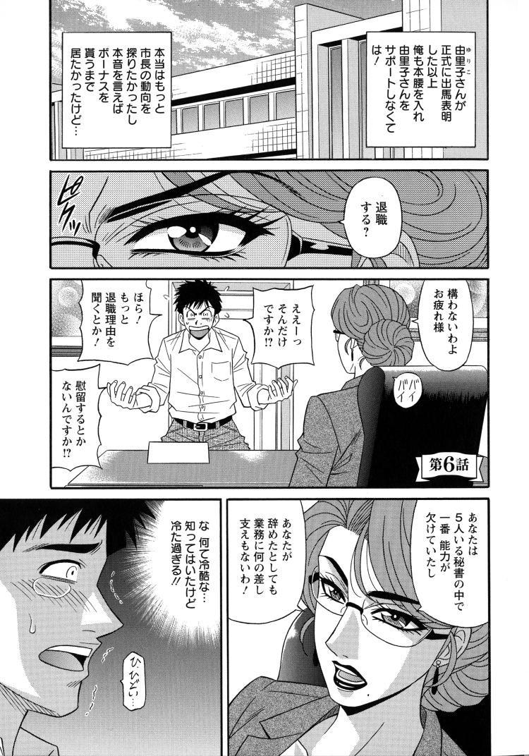 塾女性雑誌画像無料 ヌける無料漫画喫茶001