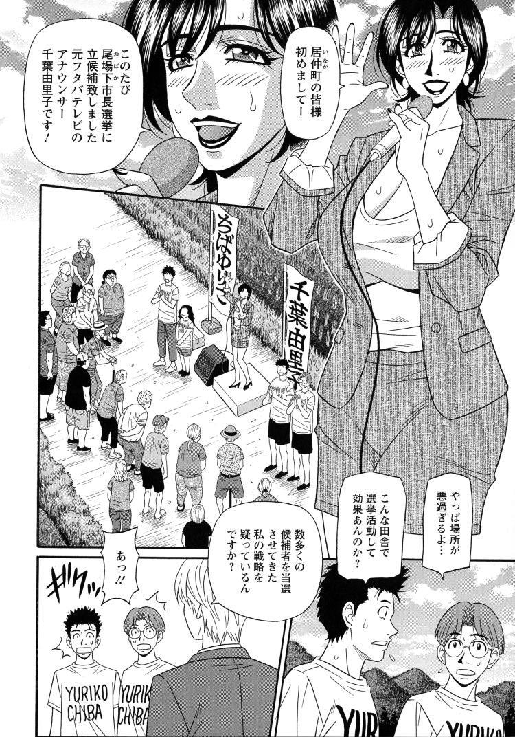 塾女性雑誌画像無料 ヌける無料漫画喫茶002