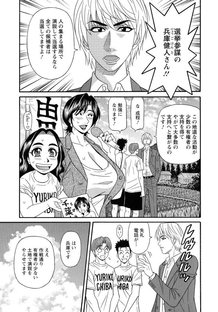 塾女性雑誌画像無料 ヌける無料漫画喫茶003