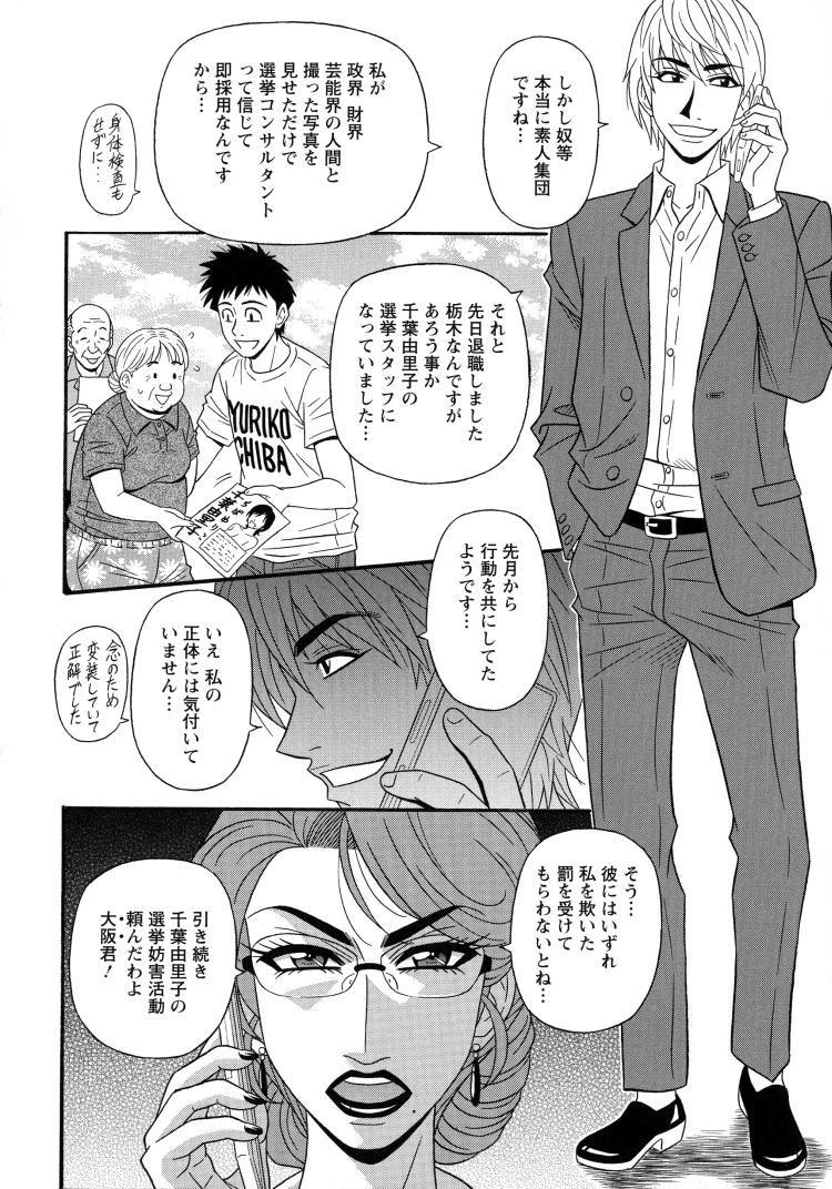 塾女性雑誌画像無料 ヌける無料漫画喫茶004