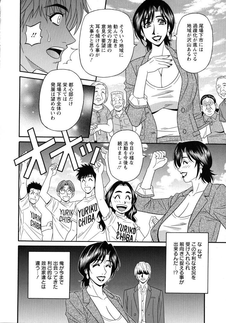 塾女性雑誌画像無料 ヌける無料漫画喫茶006