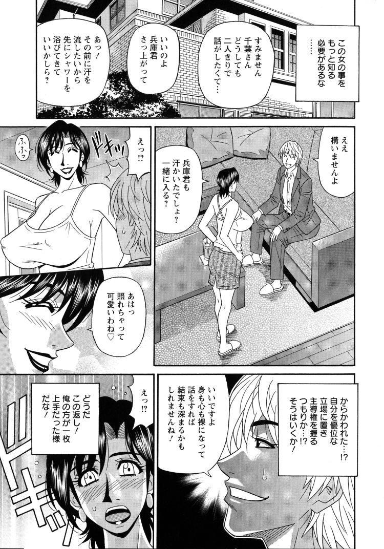 塾女性雑誌画像無料 ヌける無料漫画喫茶007