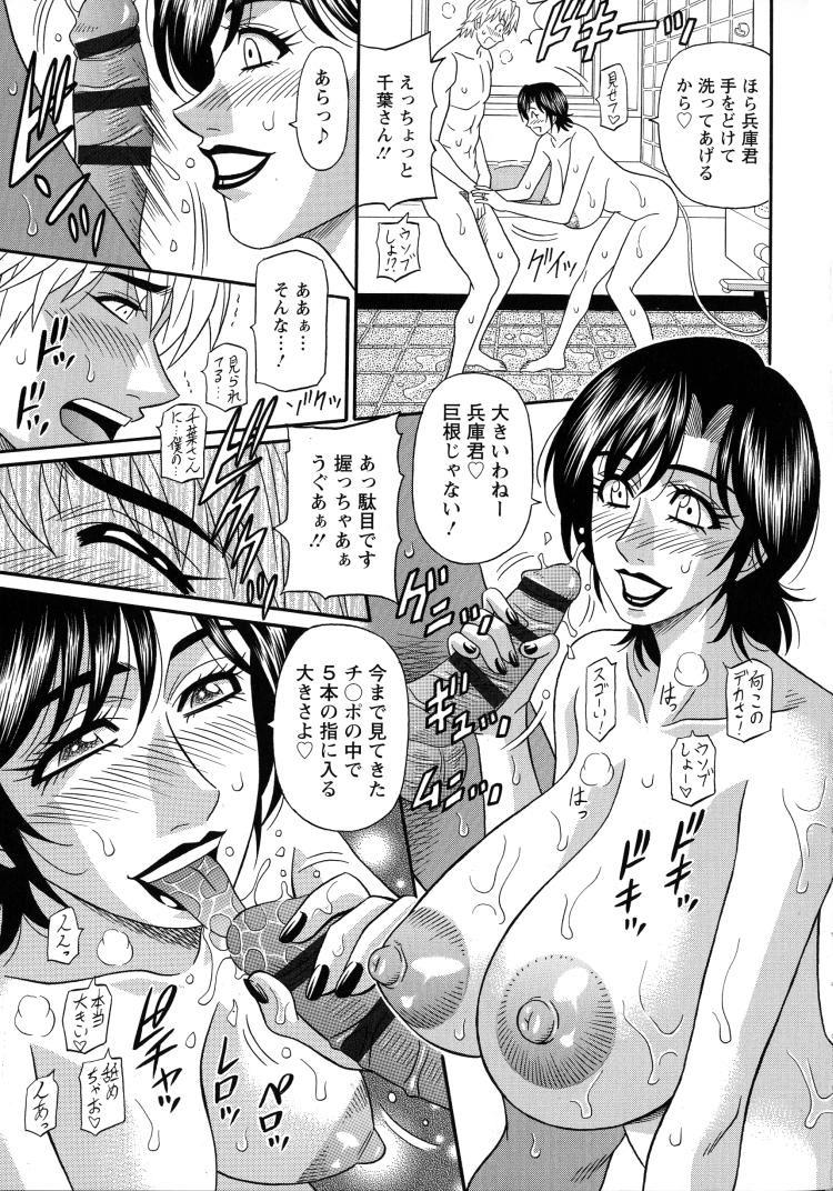 塾女性雑誌画像無料 ヌける無料漫画喫茶009