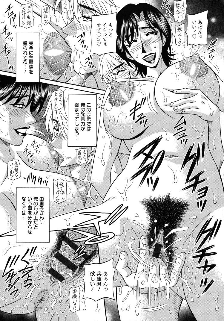 塾女性雑誌画像無料 ヌける無料漫画喫茶013