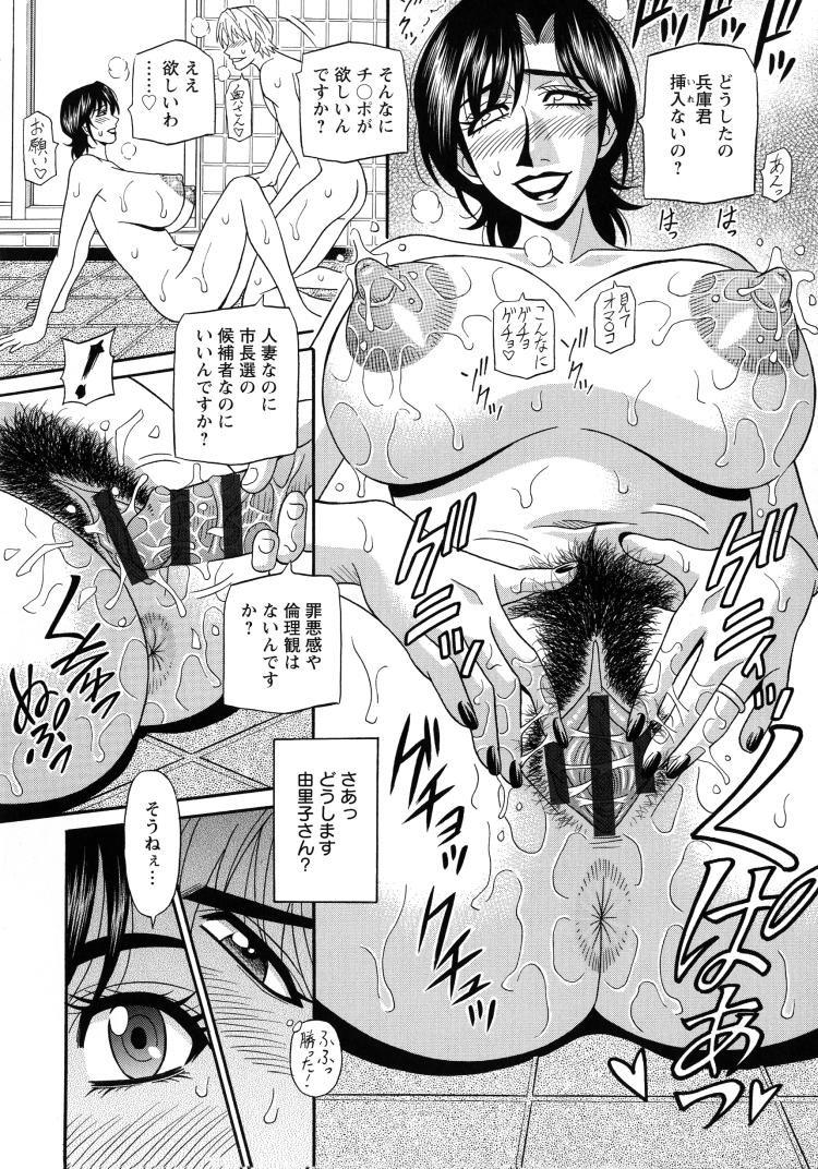 塾女性雑誌画像無料 ヌける無料漫画喫茶014