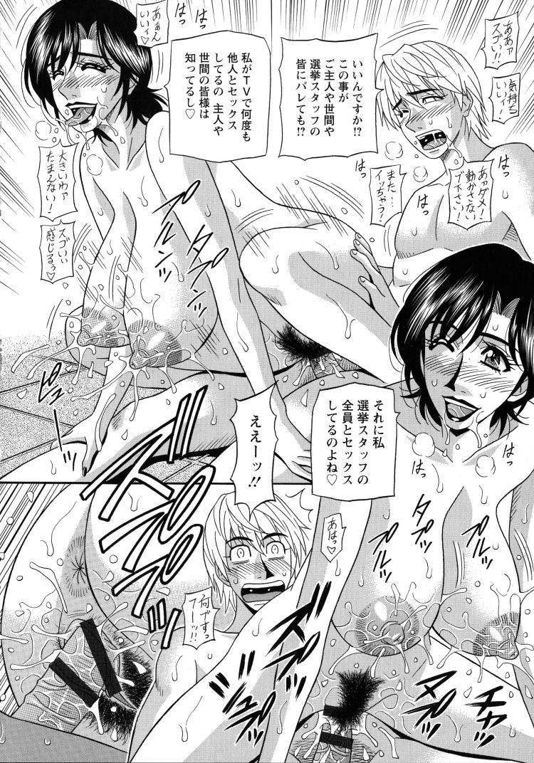 塾女性雑誌画像無料 ヌける無料漫画喫茶016
