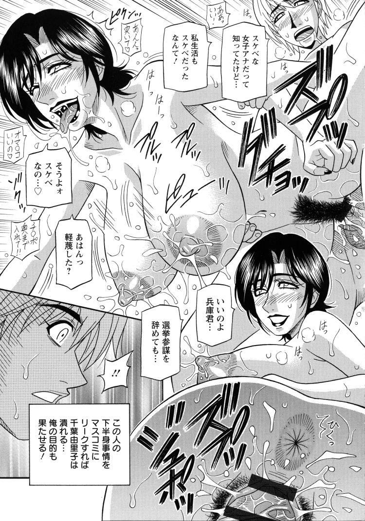 塾女性雑誌画像無料 ヌける無料漫画喫茶017