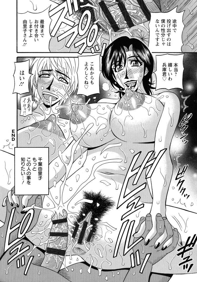 塾女性雑誌画像無料 ヌける無料漫画喫茶018