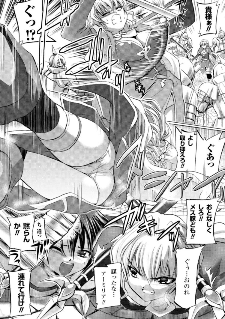 股縄吊るし責め ヌける無料漫画喫茶004