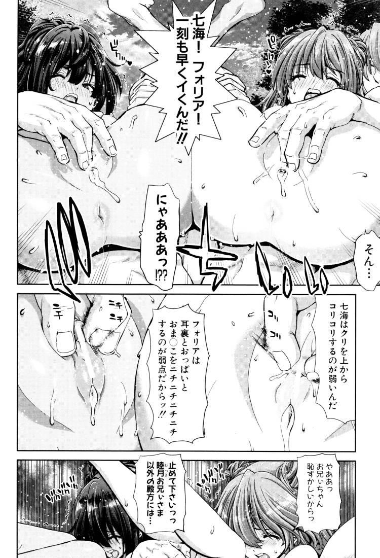 アクメ顔でもきれいな画像 ヌける無料漫画喫茶004