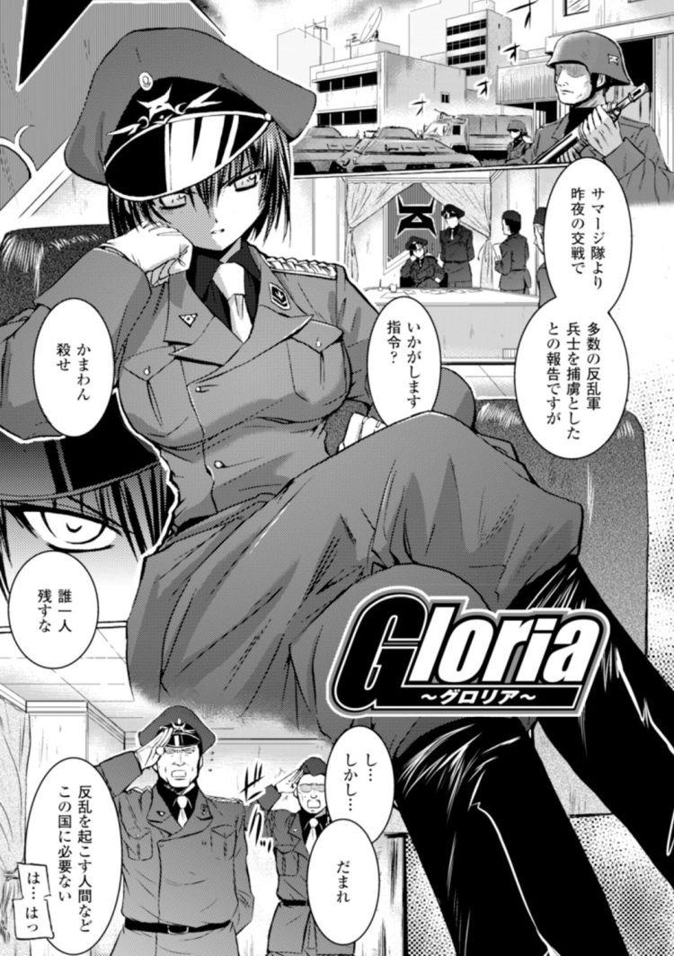 無理矢理おかされてる漫画 ヌける無料漫画喫茶001