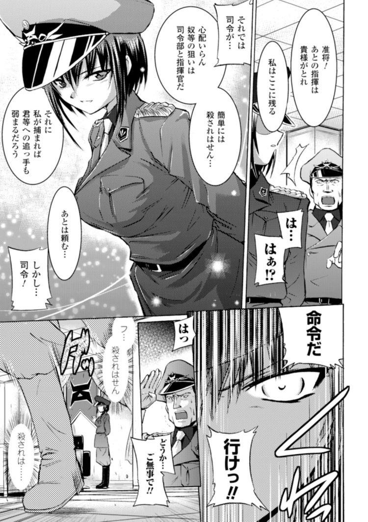 無理矢理おかされてる漫画 ヌける無料漫画喫茶003