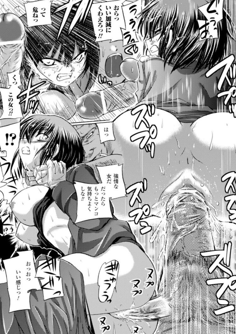 無理矢理おかされてる漫画 ヌける無料漫画喫茶013