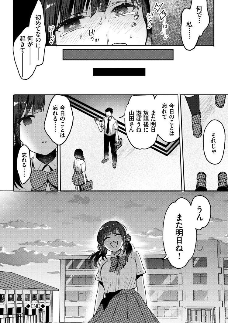 キョニュウマンガ ヌける無料漫画喫茶012