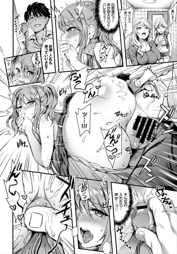 ロータ- 固定 仕方 ヌける無料漫画喫茶012