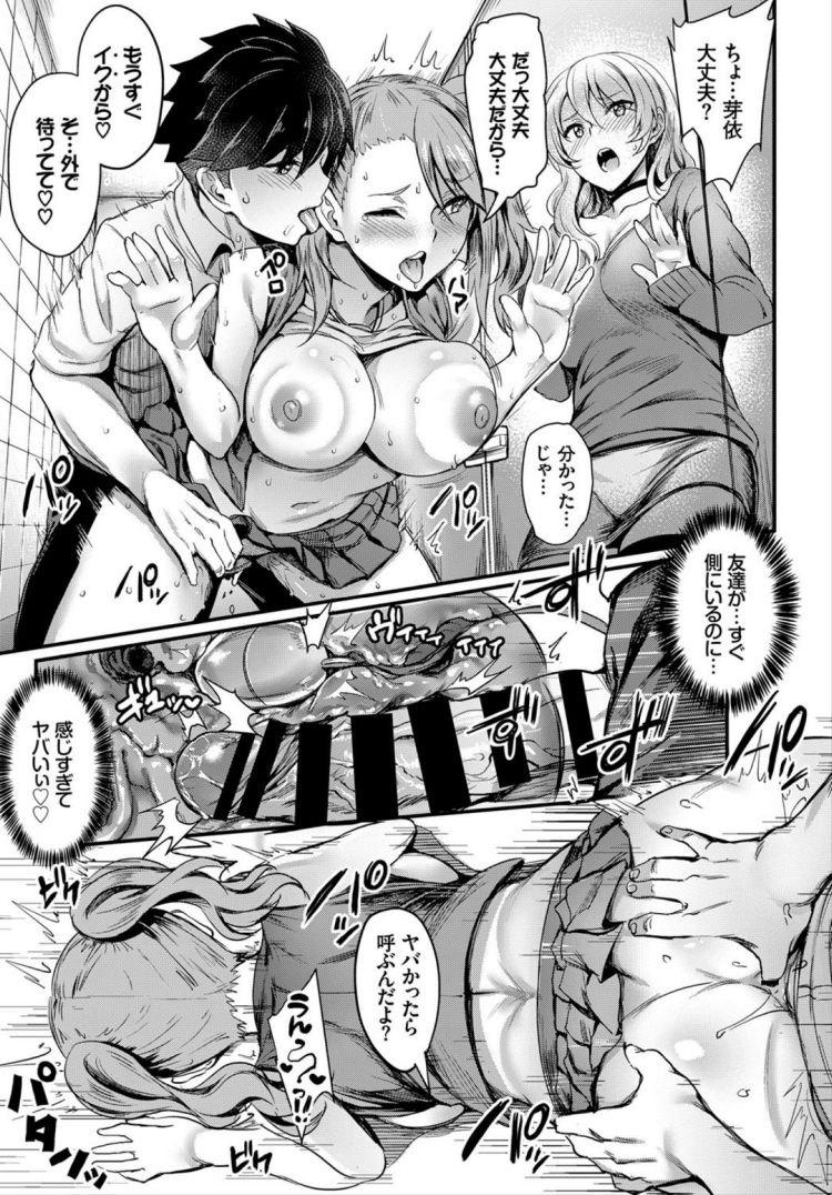 ロータ- 固定 仕方 ヌける無料漫画喫茶013